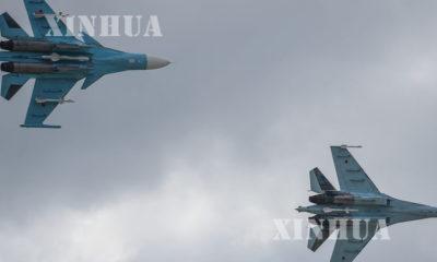 ရုရှားနိုင်ငံထုတ် Su-34 (ဝဲ) နှင့် Su-35 (ယာ) ဂျက်တိုက်လေယာဉ်များ ပျံသန်းလေ့ကျင့်စဉ်(ဆင်ဟွာ)