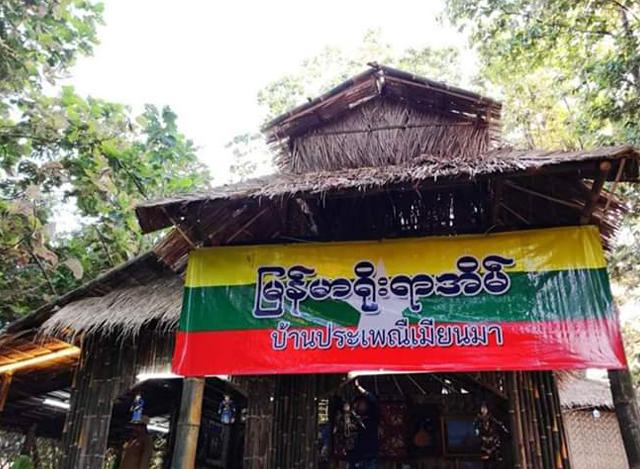 မြန်မာ့ရိုးရာအိမ်ပြသထားမှုအားတွေ့ရစဉ် (ဓာတ်ပုံ-- MOI)