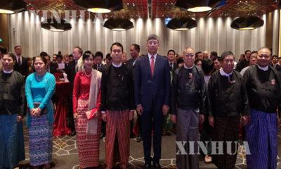 တရုတ်ပြည်မကြီးသို့ မကာအို ပြန်လည်လွှဲပြောင်းပေးအပ်ခြင်း နှစ် (၂၀)ပြည့် အထိမ်းအမှတ် အခမ်းအနားမြင်ကွင်းအား တွေ့ရစဉ်(ဆင်ဟွာ)