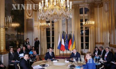 ယူကရိန်း-ရုရှား အပစ်အခတ်ရပ်စဲရေး ဆွေးနွေးပွဲတွင် နိုင်ငံခေါင်းဆောင်များအားတွေ့ရစဉ်(ဆင်ဟွာ)