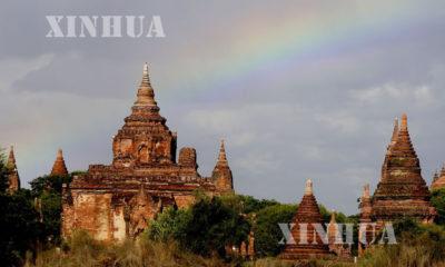 မြန်မာနိုင်ငံ ပုဂံရှေးဟောင်းယဉ်ကျေးမှုမြို့တော်အား ၂၀၁၉ ခုနှစ် ဇူလိုင် ၆ရက်က တွေ့ရစဉ်(ဆင်ဟွာ)