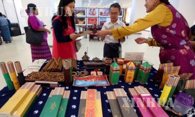 ၂၀၁၉ ခုနှစ် ဇန်နဝါရီ ၂၉ ရက်က ရန်ကုန်ရှိ ယဉ်ကျေးမှုစင်တာတွင် ပြုလုပ်သော တရုတ်နိုင်ငံ ယူနန်ပြည်နယ်ရှိ ယဉ်ကျေးမှုအမွေအနှစ်ပြပွဲနှင့် တရုတ်နှစ်သစ်ကူး ဓာတ်ပုံပြပွဲ ဖွင့်ပွဲအခမ်းအနားအား တွေ့ရစဉ် (ဆင်ဟွာ)