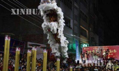၁၄ကြိမ်မြောက် တရုတ်ရိုးရာခြင်္သေ့နဂါးစွမ်းရည်ပြပွဲတွင် ခြင်္သေ့အက စွမ်းရည်ပြသမှုအားတွေ့ရစဉ် (ဆင်ဟွာ)