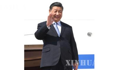 တရုတ်နိုင်ငံ သမ္မတ ရှီကျင့်ဖိန်အားတွေ့ရဉ် (ဆင်ဟွာ)