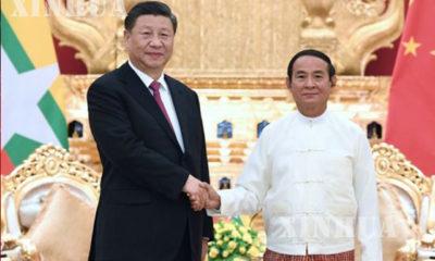 တရုတ်နိုင်ငံ သမ္မတ ရှီကျင့်ဖိန်နှင့် မြန်မာနိုင်ငံ သမ္မတ ဦးဝင်းမြင့်တို့ နေပြည်တော်တွင် ဇန်နဝါရီ ၁၇ ရက်က တွေ့ဆုံစဉ် (ဆင်ဟွာ)