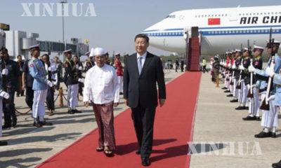 တရုတ်နိုင်ငံသမ္မတရှီကျင့်ဖိန်အား ပြည်ထောင်စုသမ္မတမြန်မာနိုင်ငံ နိုင်ငံတော် ဒုတိယသမ္မတဦးမြင့်ဆွေ ကြိုဆို နှုတ်ဆက်စဉ်(ဆင်ဟွာ)