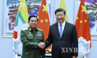 တရုတ်နိုင်ငံ သမ္မတ ရှီကျင့်ဖိန်နှင့် မြန်မာနိုင်ငံ တပ်မတော်ကာကွယ်ရေးဦးစီးချုပ် ဗိုလ်ချုပ်မှူးကြီး မင်းအောင်လှိုင်တို့ ဇန်နဝါရီ ၁၈ ရက်တွင် တွေ့ဆုံစဉ် (ဓာတ်ပုံ-ဆင်ဟွာ )