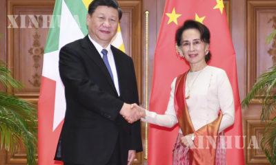 တရုတ်နိုင်ငံ သမ္မတ ရှီကျင့်ဖိန်နှင့် မြန်မာနိုင်ငံ နိုင်ငံတော်၏အတိုင်ပင်ခံပုဂ္ဂိုလ် ဒေါ်အောင်ဆန်းစုကြည်တို့ နေပြည်တော်၌ ဇန်နဝါရီ ၁၈ ရက်က တွေ့ဆုံဆွေးနွေးနေစဉ် (ဆင်ဟွာ)