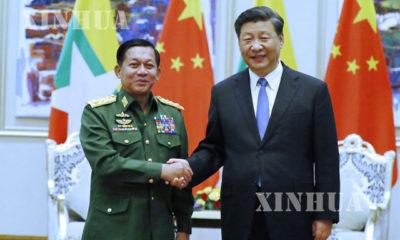 တရုတ် နိုင်ငံ သမ္မတ ရှီကျင့်ဖိန် နှင့် မြန်မာနိုင်ငံ တပ်မတော် ကာကွယ်ရေး ဦးစီးချုပ် ဗိုလ်ချုပ်မှူးကြီး မင်းအောင်လှိုင်တို့ တွေ့ဆုံစဉ်(ဆင်ဟွာ)