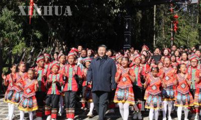 တရုတ်နိုင်ငံ သမ္မတ ရှီကျင့်ဖိန် နှင့် ဝ လူမျိုးစု ကလေးငယ်များ အတူတကွ တွေ့ရစဉ်(ဆင်ဟွာ)