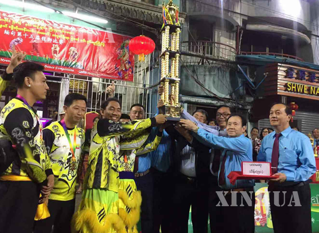 တရုတ် ရိုးရာ ခြင်္သေ့ စွမ်းရည် ပြိုင်ပွဲတွင် ဗိုလ်စွဲခဲ့သည့် အသင်းအား ဆုတံဆိပ်များ ချီးမြှင့်စဉ်(ဆင်ဟွာ)