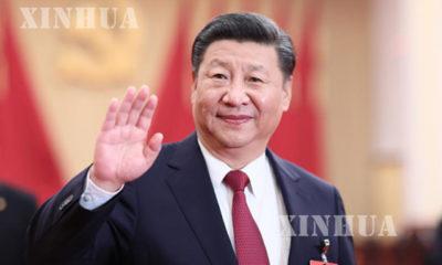 တရုတ် နိုင်ငံ သမ္မတ ရှီကျင့်ဖိန်အား တွေ့ရစဉ်(ဆင်ဟွာ)