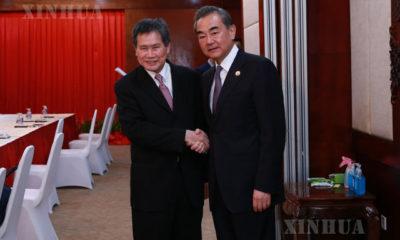 တရုတ်နိုင်ငံ နိုင်ငံတော်ကောင်စီဝင် နှင့် နိုင်ငံခြားရေးဝန်ကြီဌာန ဝန်ကြီး ဝမ်ရိ သည် အာဆီယံ အထွေထွေအတွင်းရေးမှူးချုပ် Lim Jock Hoi နှင့်တွေ့ဆုံ (Xinhua)
