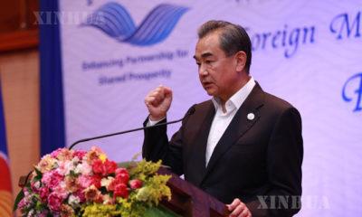တရုတ်နိုင်ငံ နိုင်ငံတော်ကောင်စီဝင် နိုင်ငံခြားရေးဝန်ကြီးဌာန ဝန်ကြီး ဝမ်ရိ တရုတ်-အာဆီယံ ကိုရိုနာဗိုင်းရပ်စ် ရောဂါဆိုင်ရာ နိုင်ငံခြားရေးဝန်ကြီးများ အထူးအစည်းအဝေးတွင် မိန့်ခွန်းပြောကြားနေစဉ်(ဆင်ဟွာ)