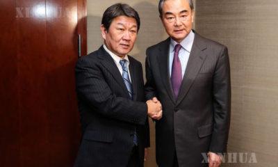 တရုတ် နိုင်ငံ နိုင်ငံတော်ကောင်စီဝင်နှင့် နိုင်ငံခြားရေးဝန်ကြီး ဝမ်ရိ (ဝဲ) နှင့် ဂျပန် နိုင်ငံခြားရေးဝန်ကြီး တိုရှီမိဆု မိုတဲဂျီတို့အား တွေ့ရစဉ် (ဆင်ဟွာ)