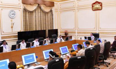 နိုင်ငံတော် သမ္မတ နှင့် တိုင်းရင်းသား လူမျိုးရေးရာ ဝန်ကြီးများ တွေ့ဆုံစဉ်(ဓာတ်ပုံ - Myanmar President Office)