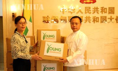 မြန်မာနိုင်ငံဆိုင်ရာ တရုတ် နိုင်ငံ သံရုံး ယာယီတာဝန်ခံ ဒေါ်နွဲ့ကလျာက လာရောက် လှူဒါန်းသည့် Mask များအား လက်ခံ ရယူစဉ်(ဆင်ဟွာ)