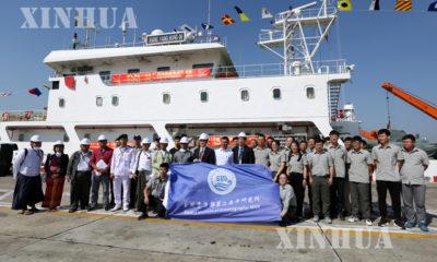 ရန်ကုန်မြို့ရှိ သီလဝါ ဆိပ်ကမ်း၌ တရုတ် သိပ္ပံ သုတေသနရေယာဉ် XIANG YANG HONG 06 အား တွေ့ရစဉ် (ဆင်ဟွာ)