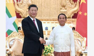 တရုတ်နိုင်ငံ သမ္မတ ရှီကျင့်ဖိန် နှင့် မြန်မာနိုင်ငံ သမ္မတ ဦးဝင်းမြင့်တို့ ၂၀၂၀ ပြည့်နှစ် ဇန်နဝါရီလ အတွင်းက နေပြည်တော်၌ တွေ့ဆုံစဉ် (ဆင်ဟွာ)