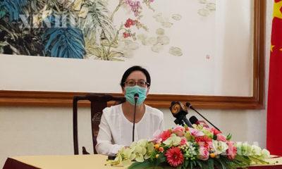 မြန်မာနိုင်ငံဆိုင်ရာ တရုတ်ပြည်သူ့သမ္မတနိုင်ငံ သံရုံးမှ ယာယီ တာဝန်ခံ ဒေါ်နွဲ့ကလျာက ရှင်းလင်း ပြောကြားနေစဉ်(ဆင်ဟွာ)