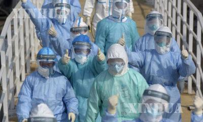 တရုတ် နိုင်ငံ ဝူဟန်မြို့၌ တာဝန်ထမ်းဆောင်နေသည့် ဆေးဖက်ဆိုင်ရာ ဝန်ထမ်းများအား ဖေဖော်ဝါရီ ၄ ရက်က တွေ့ရစဉ်(ဆင်ဟွာ)