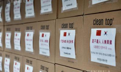 တောင်ကိုရီးယားနိုင်ငံဆိုင်ရာ တရုတ်နိုင်ငံသံရုံးမှ ဒယ်ဂူးမြို့သို့ လှူဒါန်းမည့် နှာခေါင်စည်းများ ထည့်ထားသောပုံးများအား တွေ့ရစဉ် (ဆင်ဟွာ)