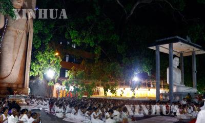 သီရိလင်္ကာနိုင်ငံ ကိုလံဘိုမြို့ Abhayagiri vihāraဘုရားကျောင်းတွင် ဖေဖော်ဝါရီ ၅ ရက်က ကျင်းပသည့် တရုတ်နိုင်ငံ ကိုရိုနာရောဂါတိုက်ဖျက်ရေး ဆုတောင်းမေတ္တာပို့သပွဲ မြင်ကွင်းအား တွေ့ရစဉ်(ဆင်ဟွာ)