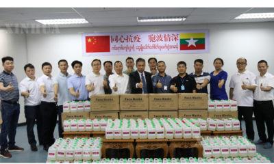 မန္တလေးမြို့အခြေစိုက် တရုတ်ပြည်သူ့သမ္မတနိုင်ငံ ကောင်စစ်ဝန်ချုပ်ရုံးမှ မန္တလေးအပြည်ပြည်ဆိုင်ရာ လေဆိပ်အား ရောဂါကာကွယ်ရေးသုံး အထောက်အပံ့ပစ္စည်းများ ပေးအပ် လှူဒါန်းသည့် အခမ်းအနားတွင် စုပေါင်းအမှတ်တရ ဓါတ်ပုံ ရိုက်ကူးစဉ်(ဆင်ဟွာ)
