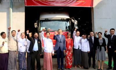 မြန်မာနိုင်ငံမှ ကူညီပံ့ပိုးမည့်ဆန်များ လွှဲပြောင်းလက်ခံပွဲ အခမ်းအနား မြင်ကွင်း(ဆင်ဟွာ)