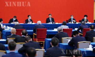 တရုတ် ပြည်သူ့ နိုင်ငံရေးဆွေးနွေးညှိနှိုင်းမှုညီလာခံ(CPPCC)စီးပွားရေးကဏ္ဍအစုအဖွဲ့လိုက်ဆွေးနွေးပွဲသို့ မေ ၂၃ ရက် နံနက်ပိုင်းက သမ္မတ ရှီကျင့်ဖိန် တက်ရောက်ကြားနာစဉ်(ဆင်ဟွာ)