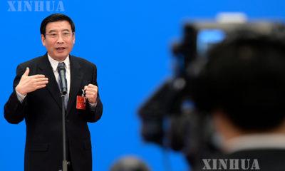 တရုတ်နိုင်ငံ စက်မှုလုပ်ငန်းနှင့် သတင်းအချက်အလက်နည်းပညာဝန်ကြီးဌာန ဝန်ကြီး မြောင်ဝေက ၁၃ ကြိမ်မြောက် တရုတ်ပြည်သူ့ကွန်ဂရက် (NPC) ၏ တတိယမြောက်အစည်းအဝေး၊ ဒုတိယမြောက် မျက်နှာစုံညီအစည်းအဝေးပြီးနောက် ဗီဒီယိုလင့်ခ်မှတစ်ဆင့် သတင်းထောက်များ၏ မေးမြန်းမှုကို ဖြေကြားနေစဉ် (ဆင်ဟွာ)