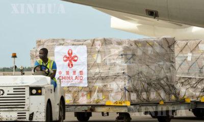 တရုတ်နိုင်ငံမှ အာဖရိကနိုင်ငံများသို့ ပေးပို့ခဲ့သော ဆေးဘက်ဆိုင်ရာအထောက်အကူ ပစ္စည်းများအား တွေ့ရစဉ်(ဆင်ဟွာ)