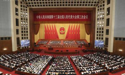 တရုတ်နိုင်ငံ မြို့တော် ပေကျင်းတွင် ၁၃ ကြိမ်မြောက် အမျိုးသားပြည်သူ့ကွန်ဂရက်၏ တတိယမြောက်အစည်းအဝေး ကျင်းပနေသည်ကို တွေ့ရစဉ် (ဆင်ဟွာ)
