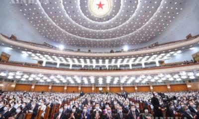 ၁၃ ကြိမ်မြောက် တရုတ်ပြည်သူ့ နိုင်ငံရေး ဆွေးနွေးညှိနှိုင်းမှု ညီလာခံ(CPPCC) အမျိုးသား ကော်မတီ၏ တတိယ အကြိမ် အစည်းအဝေးအား မေ ၂၁ ရက်တွင် တွေ့ရစဉ် (ဆင်ဟွာ)