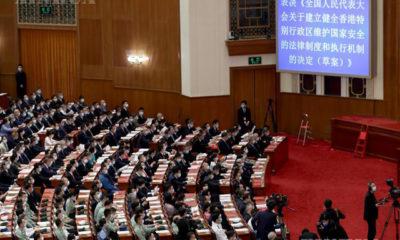 တရုတ်နိုင်ငံ ပေကျင်းမြို့တွင် ၁၃ ကြိမ်မြောက် အမျိုးသားပြည်သူ့ကွန်ဂရက် (NPC) တတိယမြောက်အစည်းအဝေး ပိတ်ပွဲအခမ်းအနားအား မေ ၂၈ ရက်က ပြုလုပ်စဉ် (ဆင်ဟွာ)