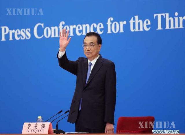 တရုတ်နိုင်ငံ ဝန်ကြီးချုပ် လီခဲ့ချန်က ၁၃ ကြိမ်မြောက် အမျိုးသားပြည်သူ့ကွန်ဂရက် တတိယမြောက် အစည်းအဝေး ပိတ်ပွဲအခမ်းအနားအပြီး ဗီဒီယိုလင့်ခ်မှတစ်ဆင့် သတင်းထောက်များနှင့် တွေ့ဆုံစဉ် (ဆင်ဟွာ)