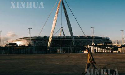 အီတလီ နိုင်ငံ စီးရီးအေ ပြိုင်ပွဲဝင် Juventus အသင်း အိမ်ကွင်း အားကစားပွဲမြင်ကွင်းအား တွေ့ရစဉ်(ဆင်ဟွာ)