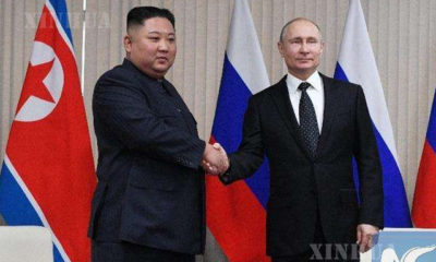 ရုရှားနိုင်ငံ သမ္မတ ဗလာဒီမာပူတင် (ယာ) နှင့် မြောက်ကိုရီးယားနိုင်ငံ ခေါင်းဆောင် ကင်ဂျုံအန်းတို့ ရုရှားနိုင်ငံ ဗလာဒီဗော့စတော့မြို့တွင် ၂၀၁၉ ခုနှစ် ဧပြီ ၂၅ ရက်က တွေ့ဆုံစဉ် (ဆင်ဟွာ)