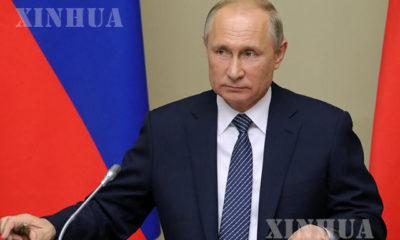 ရုရှားနိုင်ငံသမ္မတ ဗလာတီမာပူတင်အားတွေ့ရစဉ်(ဆင်ဟွာ)