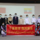 တရုတ်နိုင်ငံ အစိုးရမှ မြန်မာနိုင်ငံသို့ စတုတ္ထအကြိမ် လှူဒါန်းသည့် COVID-19ရောဂါ ကာကွယ်ထိန်းချုပ်ရေးပစ္စည်းများ လွှဲပြောင်းပေးအပ်ပွဲ အခမ်းအနားတွင် တာဝန်ရှိသူများအား တွေ့ရစဉ်(ဓာတ်ပုံ - chinese embassy in myanmar)