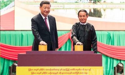 မြန်မာ-တရုတ် နှစ်နိုင်ငံ သံတမန် ဆက်ဆံရေး ထူထောင်ခြင်း နှစ် ၇၀ ပြည့် အထိမ်းအမှတ် အခမ်းအနား နှင့် မြန်မာ-တရုတ် နှစ်နိုင်ငံ ယဉ်ကျေးမှု နှင့် ခရီးသွားလာရေးနှစ် စတင်ခြင်းအခမ်းအနားကို နှစ်နိုင်ငံ ခေါင်းဆောင်များ အတူတကွ တက်ရောက် ဖွင့်လှစ်ပေးစဉ် (ဆင်ဟွာ)