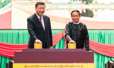 တရုတ် နိုင်ငံ သမ္မတ ရှီကျင့်ဖိန် နှင့် မြန်မာနိုင်ငံ သမ္မတ ဦးဝင်းမြင့် တို့ တရုတ်-မြန်မာ နှစ်နိုင်ငံ သံတမန်ဆက်ဆံရေး နှစ်(၇၀)ပြည့် အထိမ်းအမှတ် အခမ်းအနား နှင့် တရုတ်-မြန်မာ နှစ်နိုင်ငံ ယဉ်ကျေးမှုနှင့် ခရီးသွားလာရေးနှစ် စတင်ခြင်း အခမ်းအနားအား တက်ရောက်ဖွင့်လှစ်ပေးစဉ် (ဆင်ဟွာ)