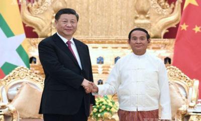 တရုတ်နိုင်ငံ သမ္မတ ရှီကျင့်ဖိန်နှင့် မြန်မာနိုင်ငံ နိုင်ငံတော် သမ္မတ ဦးဝင်းမြင့်အား အတူတကွတွေ့ရစဉ်(ဆင်ဟွာ)