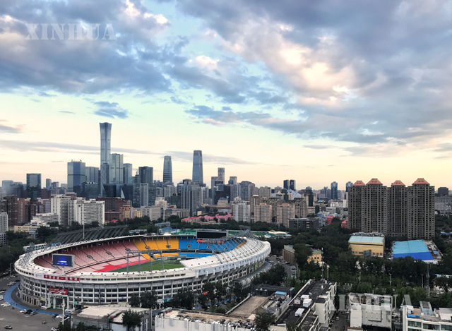 တရုတ်နိုင်ငံ ပေကျင်းမြို့ရှိ အလုပ်သမား အားကစားရုံအား တွေ့ရစဉ် (ဆင်ဟွာ)