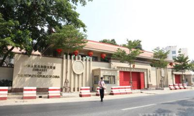 ရန်ကုန်မြို့ရှိ မြန်မာနိုင်ငံဆိုင်ရာ တရုတ်နိုင်ငံသံရုံး အဆောက်အဦအား တွေ့ရစဉ်(ဆင်ဟွာ)
