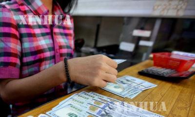 ငွေလဲကောင်တာတစ်ခုတွင် အမေရိကန်ဒေါ်လာနှင့် မြန်မာငွေအားတွေ့ရစဉ် (ဆင်ဟွာ)