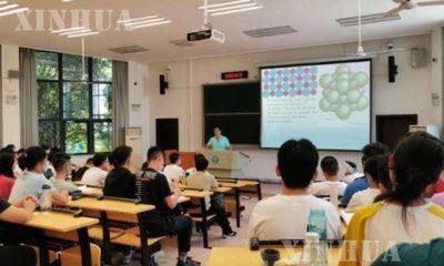 တရုတ်နိုင်ငံ အလယ်ပိုင်း ဟူပေပြည်နယ် ဝူဟန့်မြို့ရှိ ဝူဟန့်တက္ကသိုလ်တွင် ရူပဗေဒဘာသာရပ် ပို့ချချက်ကို တက်ရောက်သင်ကြားနေသည့် ကျောင်းသားများအား တွေ့ရစဉ် (ဆင်ဟွာ)