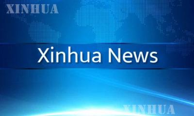ဆင်ဟွာသတင်းဌာန၏ အမှတ်တံဆိပ်အား တွေ့ရစဉ် (ဆင်ဟွာ)
