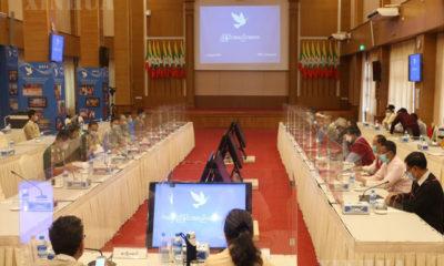 အစိုးရနှင့် NCA-S EAOs အလုပ်အဖွဲ့ ညှိနှိုင်း အစည်းအဝေး ကျင်းပနေစဉ် (ဆင်ဟွာ)