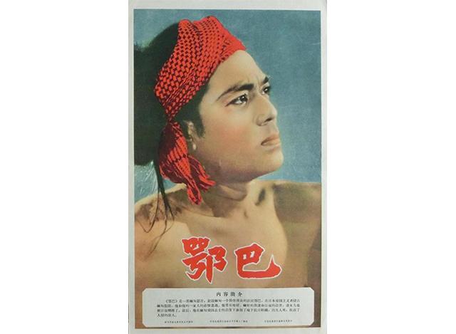 ငဘရုပ်ရှင် ပိုစတာအားတွေ့ရစဉ် (ဓာတ်ပုံ-- Chinese Embassy )